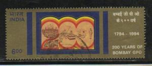India  1994  # 1514   200 Years Of Bombay G.P.O.   Used    03141   SD