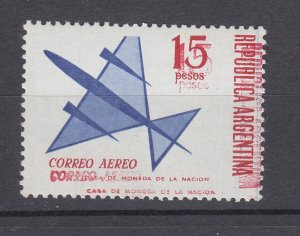 J28564 1965 argentina mnh #c102 double impression airplane
