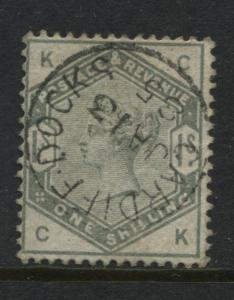 1884 1/ green SG 196 with Cardiff Docks CDS