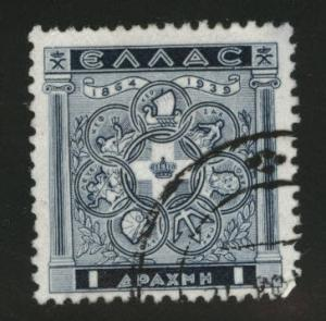 Greece Scott 416 used 1939 coat of arms