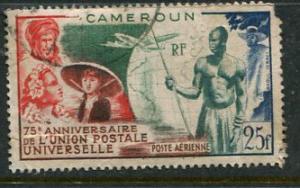 Cameroun #C29 Used
