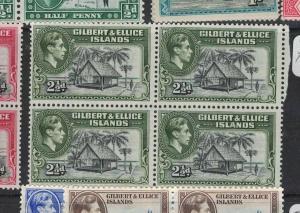 Gilbert & Ellice SG 47 Block of Four MNH (9dvj)