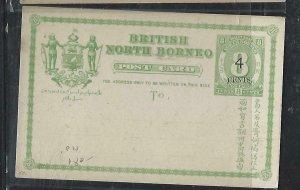NORTH BORNEO  (P3008B)     4C/8C PSC ISC10    UNUSED