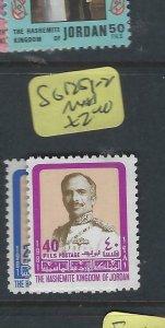 JORDAN   (P3101B)        SG 1251-2        MNH