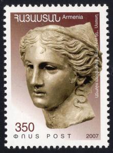 ARMENIA SCOTT 775