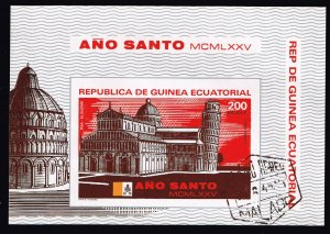 Equatorial Guinea STAMP 1974 Airmail - Holy Year 1975 200E