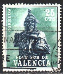 Spain. 1975. 7. Sculpture of King James 1. USED.