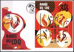 CENTRAL AFRICA  2017 YEAR OF THE ROOSTER SHEET FDC