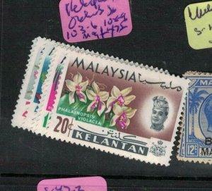 Malaysia Kelantan Orchid SG 103-6, 108-9 MOG (7eww)
