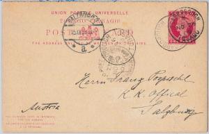 52015   - TOBAGO -  POSTAL HISTORY - POSTAL STATIONERY CARD to AUSTRIA 1909