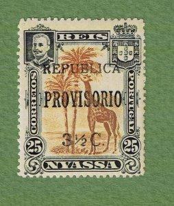 1918 Nyassa Mi#71, Sn#80, Yt#81, Sg#79, Mu#71 MH