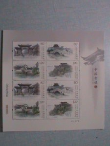 CHINA STAMP: CHINA OLD CITY LIMITED MINT MINI SHEET IN FOLDER