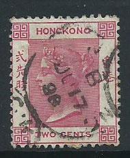 Hong Kong SG 32a FU  rose pink lovely cancel JU 17 98