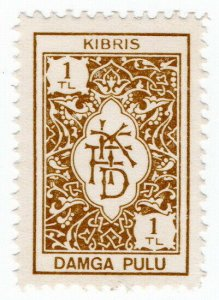 (I.B) Cyprus (Turkish Zone) Revenue : Duty Stamp 1TL