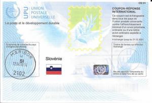 SLOVENIA - (IRC) INTERNATIONAL REPLY COUPON (exp. 31.12.2021) (POSTMARKED), MNH