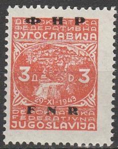 Yugoslavia #277  MNH VF  (V3751)