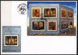 SIERRA LEONE 2016 RUSSIAN RELIGIOUS ART  SHEET FIRST DAY COVER