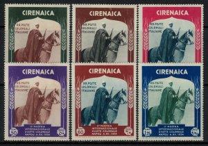 Cyrenaica #59-64*  CV $33.00