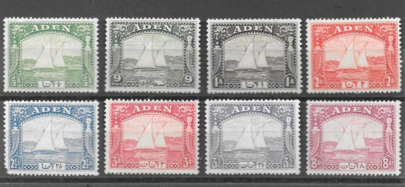 Aden Scott #1-8 Mint H  Scott CV $75.50, note corner on 2 1/2 d