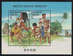 Nauru Chinese New Year 'Year of the Dog' MS SG#MS419