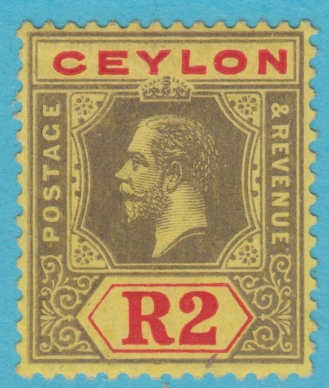 CEYLON 211 MINT HINGED OG NO FAULTS EXTRA FINE !
