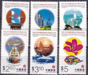 Hong Kong #793-8 MNH  CV $4.15 (Z4051)