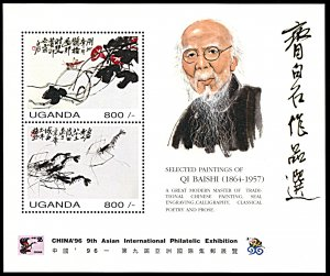 Uganda 1411, MNH, China Philatelic Exhibition,Qi Baishi Paintings souvenir sheet
