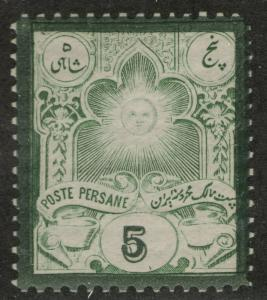 PERSIA MH Scott # 53 reprint? forgery? - remnant, pencil # (1 Stamp) -2 (1)