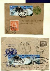 NEPAL *MOUNTAINEERING* Cover x2 [samwells-covers] 1982 MS2983