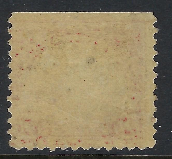 1931 USA Scott 698 MNH Undisturbed OG Fresh - Very Nice  (TT159)