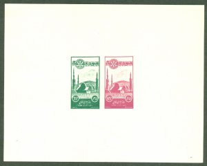 BD: XL item Syria C189-90 mint imperf souv sheet Michel 653-4 CV $24