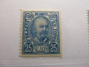 Montenegro 1902 25h Perf 12½ Fine MH* A5P17F323
