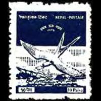 NEPAL 1958 - Scott# C1 Bird Set of 1 LH
