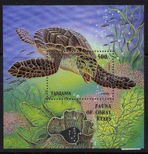 Tanzania 1411 MNH Turtle
