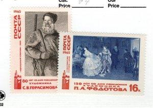 Russia Soviet Union #3145-3146 MNH - Stamp - CAT VALUE $4.00