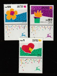 Israel the small Greetings set from 1990 sg 1111-13 UHM with tabs