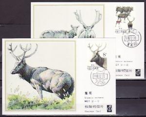 China, Rep. Scott cat. 2182-2183. Deer issue. 2 Maximum Cards