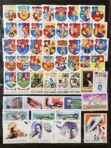 ROMANIA Stamp Lot Collection Used T1216
