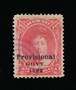 GENUINE HAWAII SCOTT #73 VF-XF USED 1893 RED ROSE OVERPRINTED IN BLACK