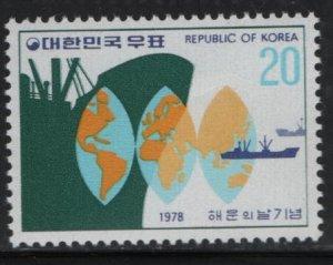 KOREA, 1118, MNH, 1978, Ships and World Map