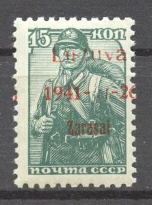 Lithuania German Occupation 1941, Zarsai Mi. 3b Type II A  MNH