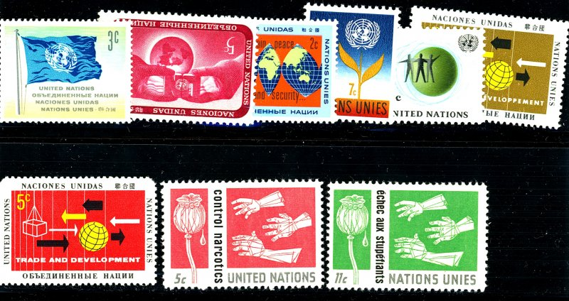 UNITED NATIONS #125-127, 129-132 SET OF 9 STAMPS MNH