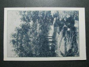 5191 Cartolina Postcard Seminario Arcivescovile Udine Paesaggio usata