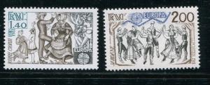 France #1737-8 MNH - Make Me An Offer