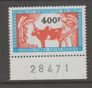 France and Colonies revenue Fiscal stamp 11-9-20 Madagascar Republic- MNH gum