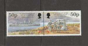 South Georgia 1995 50th Anniv end WW2, set & MS, UM/MNH SG 255/MS257