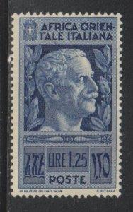 Italian East Africa,  1.25 l  Victor Emmanuel III (SC# 13) MNH