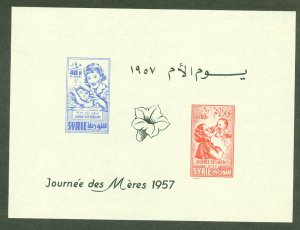 BD: XL item Syria C228-9 mint souv sheet Michel Block 40 CV $50