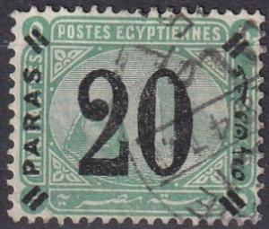 Egypt 42  F-VF Used   (A18631)