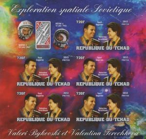Chad Soviet Spatial Exploration Valeri Bykovski Valentina Terechkova Imp. Sov. S